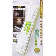 NIT-L103B-W [LED電池式 センサーライト 単四3本使用]
