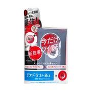 メンズエイジデオスプレー+リフレッシュシートセット [クールシトラスの香り]