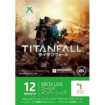 52M-00441 Xbox360 Live 12ヶ月+1ヶ月GMS タイタンフォール [ゴールドメンバーシップ]