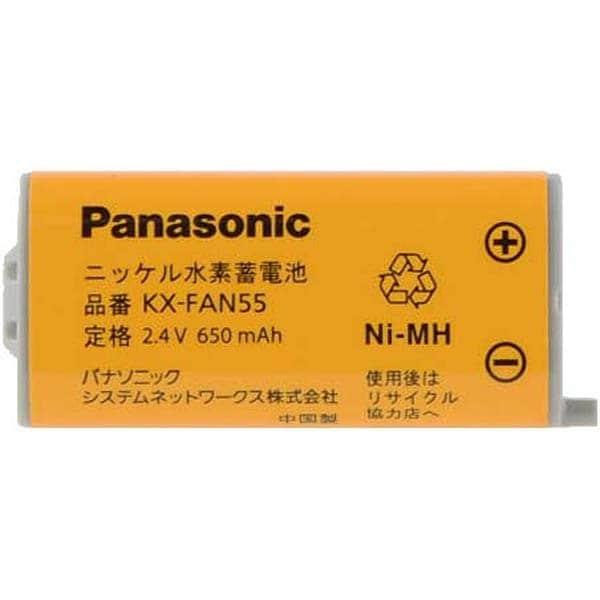 KX-FAN55 [コードレス子機用電池パック]