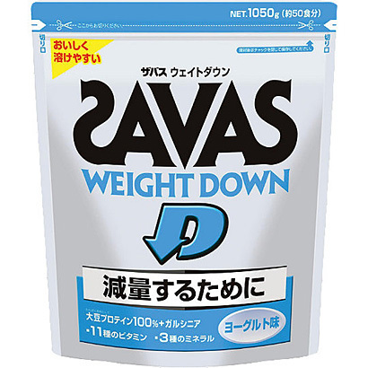 CZ7047 [ウェイトダウン ヨーグルト味 1050g 約50食分]