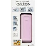 RBBA031 [タブレット スマートフォン対応モバイルバッテリー 大容量5200mAh USB出力:1ポート 最大:2A MicroUSBタイプ ピンク]
