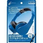PS4用 マイク付きステレオヘッドホン ブルー [リモコン付]