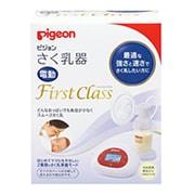 さく乳器 母乳アシスト 電動 First Class [対象月齢:授乳期]