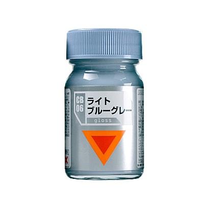 CB-06 [太陽の牙ダグラムカラー ライトブルーグレー 光沢 15mL]