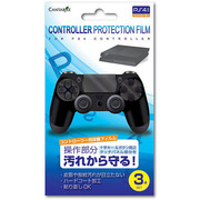 CA-P4CR-HF [PS4用 コントローラ用保護フィルム]