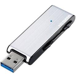 U3-MAX64G/S [USB 3.0対応超高速USBメモリー 64GB シルバー]