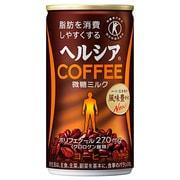 ヘルシアコーヒー 微糖ミルク 30本入り [特定保健用食品]