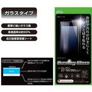 OGNWF880 [液晶保護フィルム ガラス OverLay Glass for ウォークマン ZX1/NW-F880シリーズ 0.2mm]