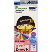 80054 [きれいにシール光沢紙 CD/DVD用シール2面]