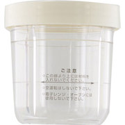 IFM-YS-PC [IFM-650D部品 小容器(ポリカーボネート樹脂)]