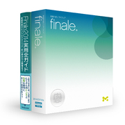 Finale 2014 ガイドブック付属 [Windows/Mac]