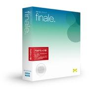 Finale 2014 アカデミック版 [Windows/Mac]