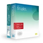 Finale 2014 アカデミック版 ガイドブック付属 [Windows/Mac]