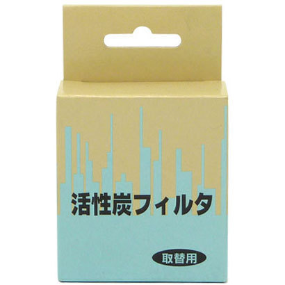 ACA95-106-H [沸騰浄水コーヒーメーカー用 活性炭フィルター]