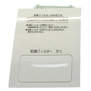 AXW2XJ6VD0 [洗濯乾燥機用 乾燥フィルター]