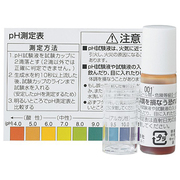 TK805003 [pH試験液]