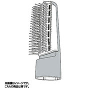 EHKA15AH7617 [ワイドブローブラシ(青)]
