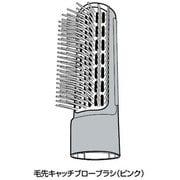 EHKA10PH7617 [毛先キャッチブローブラシ(ピンク)]