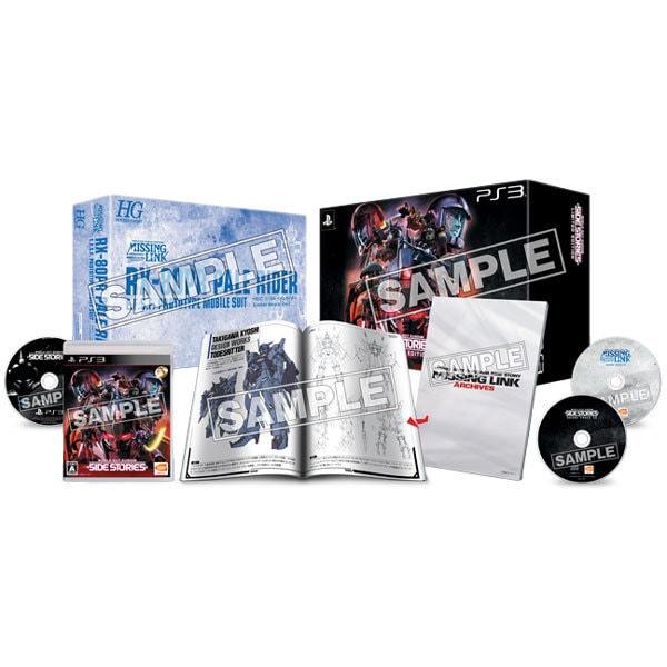 機動戦士ガンダム サイドストーリーズ Limited Edition [PS3ソフト]