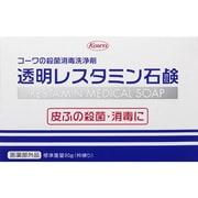 透明レスタミン石鹸80g [医薬部外品]