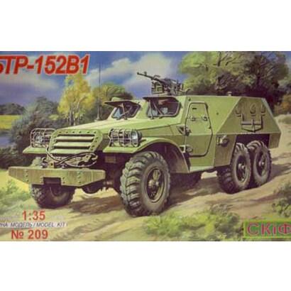 スキフ 1/35 SK35209 [BTR-152V1装甲兵員輸送車]