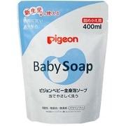全身泡ソープ 詰替用 400ml