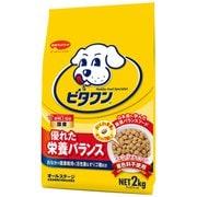 ビタワン [犬用 ドッグフード ドライタイプ 2kg]