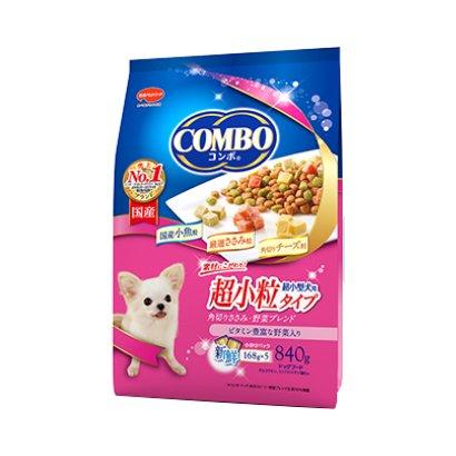 コンボ ドッグ ドライ 超小型犬用 角切りささみ・野菜ブレンド [犬用 ドライフード 840g]