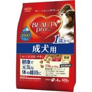 ビューティープロ ドッグ 1歳からの成犬用 600g [成犬用 1歳から 150g×4袋]