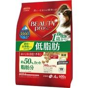 ビューティープロ ドッグ 低脂肪 1歳から 600g [犬用 1歳から 150g×4袋]