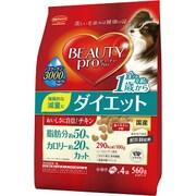 ビューティープロ ドッグ ダイエット 1歳から 560g [犬用 1歳から 140g×4袋]