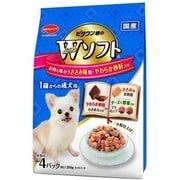 ビタワン君のWソフト 成犬用 お肉を味わうささみ味粒・やわらか砂肝入り 200g [成犬用 1歳以上]