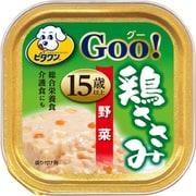 ビタワングー 鶏ささみ 野菜 15歳以上 90g [犬用 15歳以上]