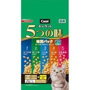 キャラット・5つの味 海の幸 高齢猫用1.2kg [キャラット5つの味]