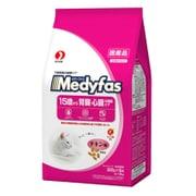 メディファス長寿猫用チキン1.5kg