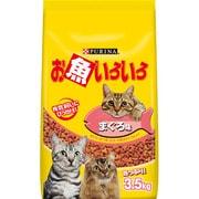 お魚いろいろ まぐろ味 [猫用 キャットフード ドライ 3.5kg]
