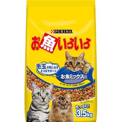 お魚いろいろ お魚ミックス [猫用 キャットフード 毛玉サポート 3.5kg]