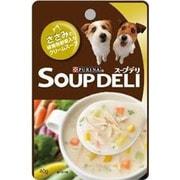 スープデリ ささみと緑黄色野菜入りクリームスープ [犬用 40g]