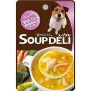 スープデリ 白身魚・ささみと緑黄色野菜入りスープ [犬用 40g]