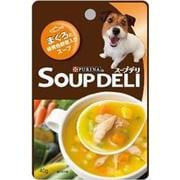 スープデリ まぐろと緑黄色野菜のスープ [犬用 40g]
