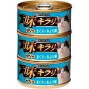 味キラリ ゼリーまぐろと糸より鯛 [猫用 キャットフード 80g×3P]