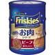 フリスキー缶ビーフほぐし3P