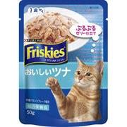 フリスキーパウチ おいしいツナ [猫用 50g]