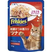 フリスキーパウチ 厳選かつお節入りツナ [猫用 50g]