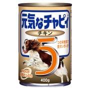 元気なチャピィ チキン400g [ドッグフード ウェット]
