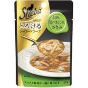SAM41 シーバ アミューズ とろけるシーフードスープ お魚、蟹のほぐし身、ささみ40g [キャットフード ウェット]