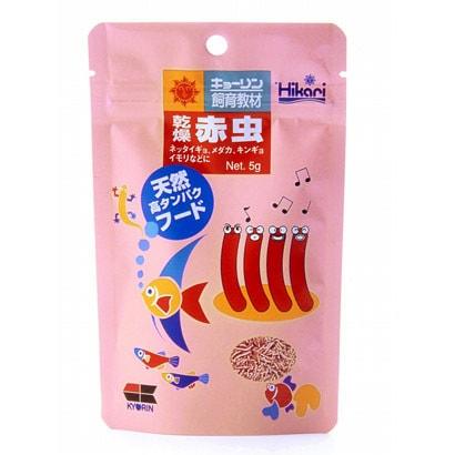 乾燥赤虫5g [観賞魚用天然飼料]