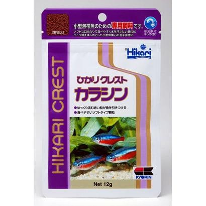ひかりクレストカラシン12g [熱帯魚用飼料]