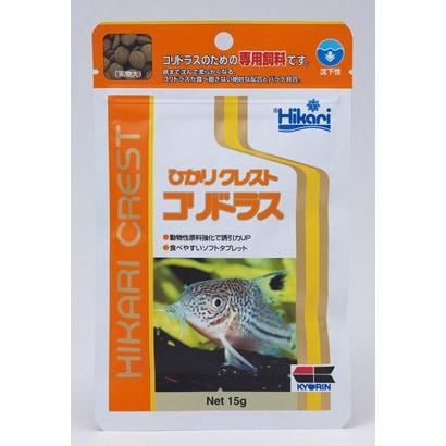 ひかりクレストコリドラス15g [熱帯魚用飼料]